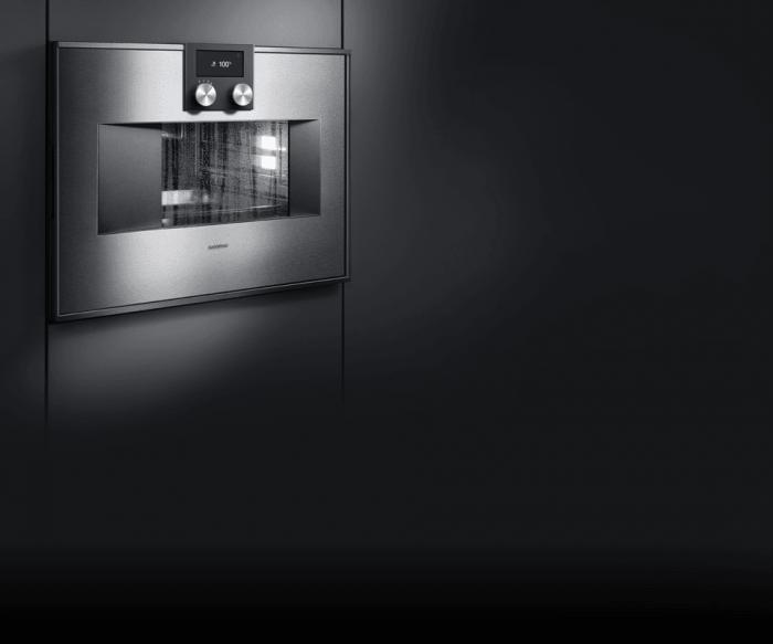 Gaggenau BS470611 Combi-Steam Oven 400 Series